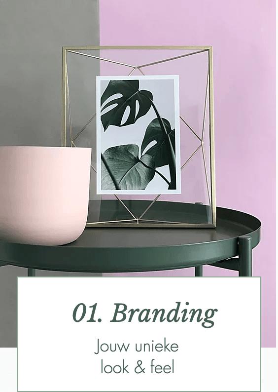 Branding module